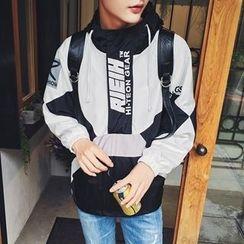 Troopers - Hooded Color-Block Jacket