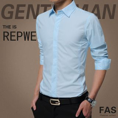 Blueforce - 修身西裝襯衫