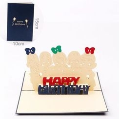 ByHeart - Happy Birthday 3D Greeting Card