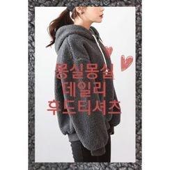 migunstyle - Zip-Detail Boucle-Knit Hooded Top