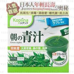 Koplina - Aojiru Green Drink