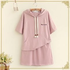 Fairyland - Set: Hooded Short-Sleeve Embroidered T-Shirt + Skirt