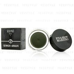 Giorgio Armani - Eye and Brow Maestro (#17 Khaki)