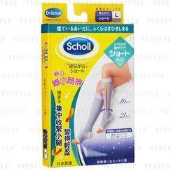 Scholl - Slimming Socks (Lavender) (L)