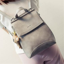 Nautilus Bags - Faux Leather Flap Backpack