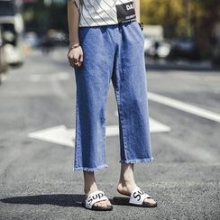Danjieshi - Fray Wide-leg Pants