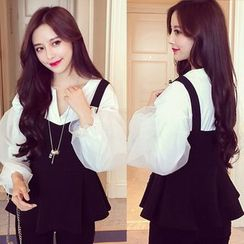 RUI - Set: Balloon-Sleeve Blouse + Sleeveless Peplum Top