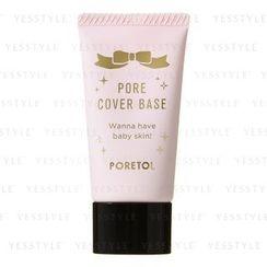 伊丽莎白 - Poretol Pore Cover Base SPF 34 PA++