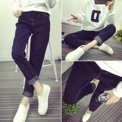 CosmoCorner - Straight Leg Jeans