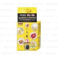 Kracie - ICHIKAMI Hair Herbal Oil