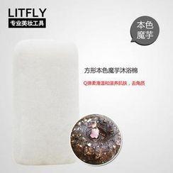 Litfly - Natural Konjac Sponge (Original)