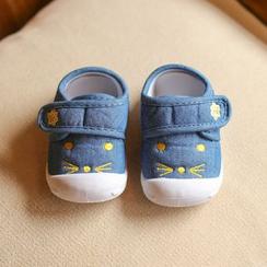 Hambu - Kids Embroidered Flats