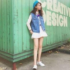 Jeans Kingdom - Denim Vest