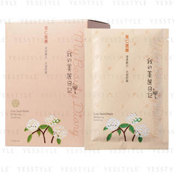 My Beauty Diary - Coix Seed Mask