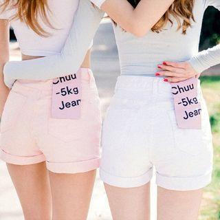 chuu - Cuffed Twill Shorts