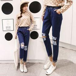 GOGO Girl - 印花鏤空直身牛仔褲
