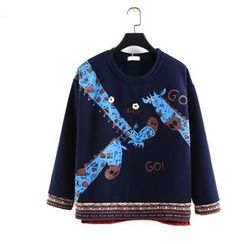 Tulander - Giraffe Print Sweatshirt