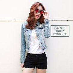 Romantica - Washed Distressed Buttoned Cropped Denim Jacket