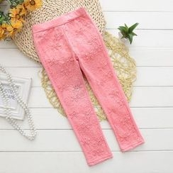 Youtale - Kids Lace Panel Leggings