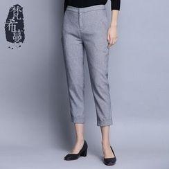 Fancy Mono - Cropped Dress Pants