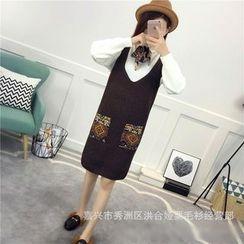 Poppy Love - Patterned Pocket Long Knit Tank Dress