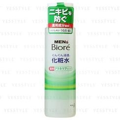 花王 - Biore Men Medicated Acne Care Water Lotion