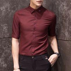 Simsam - Plain Elbow-Sleeve Shirt