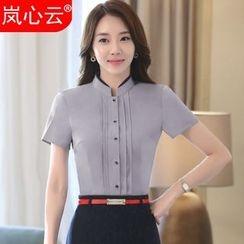 Skyheart - Stand Collar Short-Sleeve Dress Shirt / + Skirt