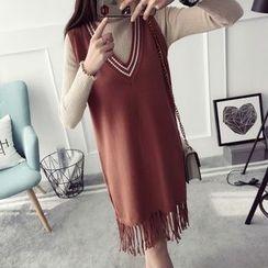 Qimi - Fringe Hem V-Neck Long Knit Vest