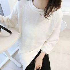 MARSHMALLOW - Maternity Slit-Side Long Knit Top