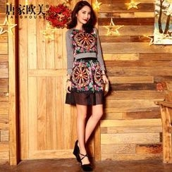 Tang House - Set: Print Panel Pullover + Mesh Panel A-Line Skirt