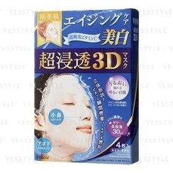 Kracie - Hadabisei 3D Whitening Vitamin C Mask