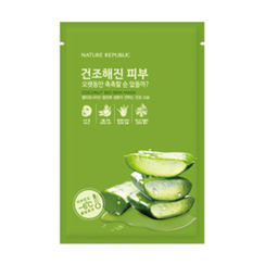 Nature Republic - Coconut Bio Skin Mask (Moisture)