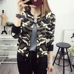 Maine - Camouflage-Pattern Buttoned Knit Cardigan