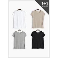 GOROKE - Set of 2: Mélange Linen Blend T-Shirt
