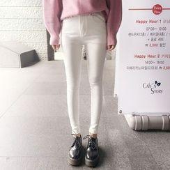 YUKISHU - High-Waist Skinny Jeans