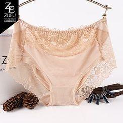ZUEU - Set of 3: Lace Panties