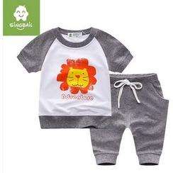 Endymion - Kids Set: Lion Print Short-Sleeve T-Shirt + Pants
