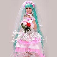 Coshome - Vocaloid Hatsune Miku Cosplay Costume