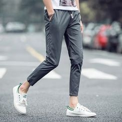 Bay Go Mall - Plain Cropped Slim Fit Pants