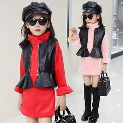 Pegasus - Kids Set : Frilled Vest + Turtleneck Long-Sleeve Dress