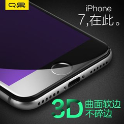 RERIS - Tempered Glass Protective Film - Apple iPhone 7