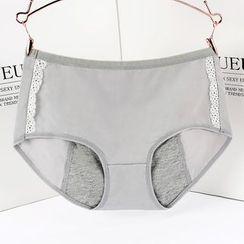 ZUEU - Lace-Trim Panties