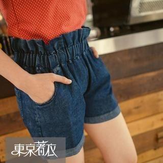 Tokyo Fashion - Paperbag-Waist Cuffed Denim Shorts