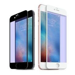 QUINTEX - iPhone 6 / 6 Plus 鋼化保護手機套