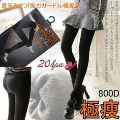 NANA Stockings - Fleece-Lined Stirrup Leggings