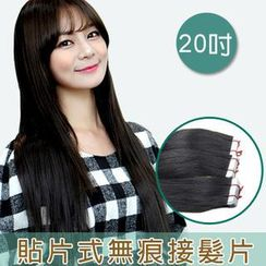 Clair Beauty - 20 Inch Clip-In Hair Extension - Straight (20 Pieces 1 Set)