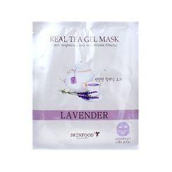 Skinfood - Real Tea Gel Mask (Lavender)