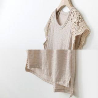 PEPER - Lace-Panel Cap-Sleeve T-Shirt