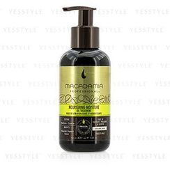Macadamia Natural Oil - Professional Nourishing Moisture Oil Treatment